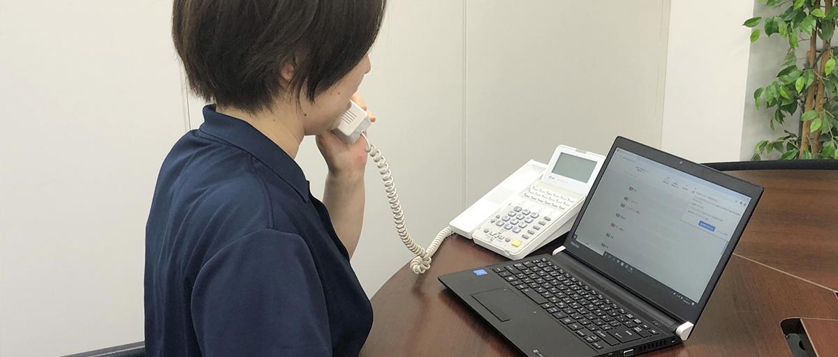 定期巡回随時対応型訪問介護看護