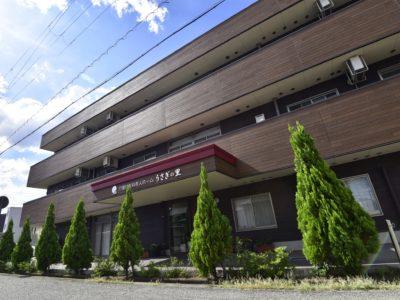 介護付有料老人ホーム「うさぎの里」調理スタッフ/尼崎市