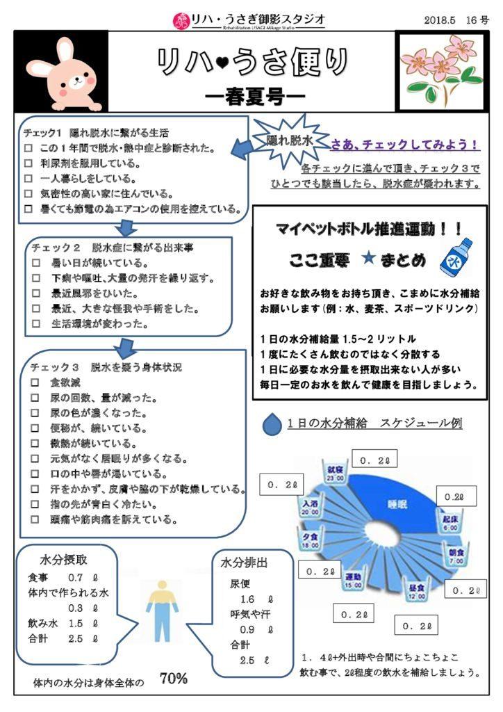 rino_16のサムネイル
