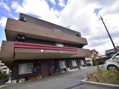 ☆オープニングスタッフ募集☆看護スタッフ/尼崎市